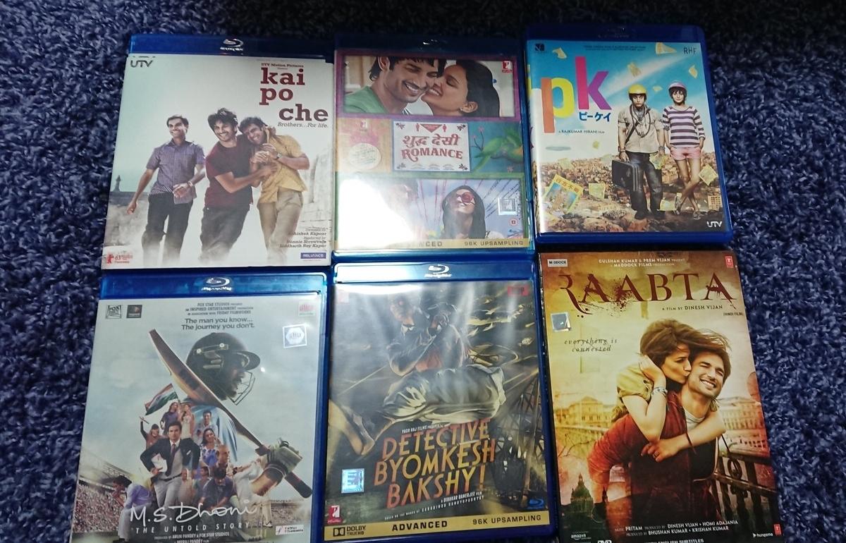 f:id:komeindiafilm:20200822120054j:plain