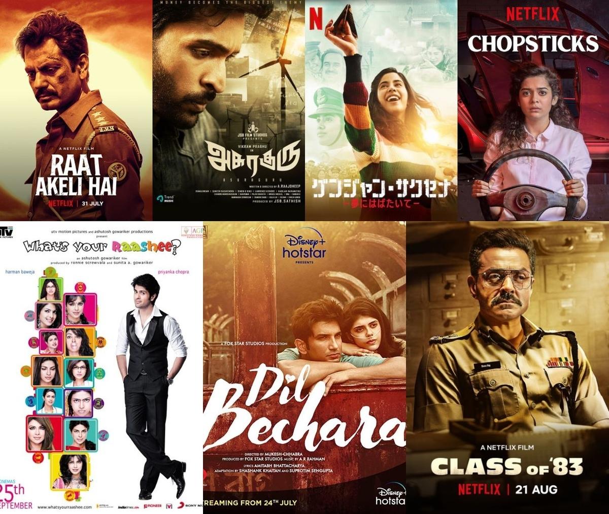 f:id:komeindiafilm:20200905171604j:plain
