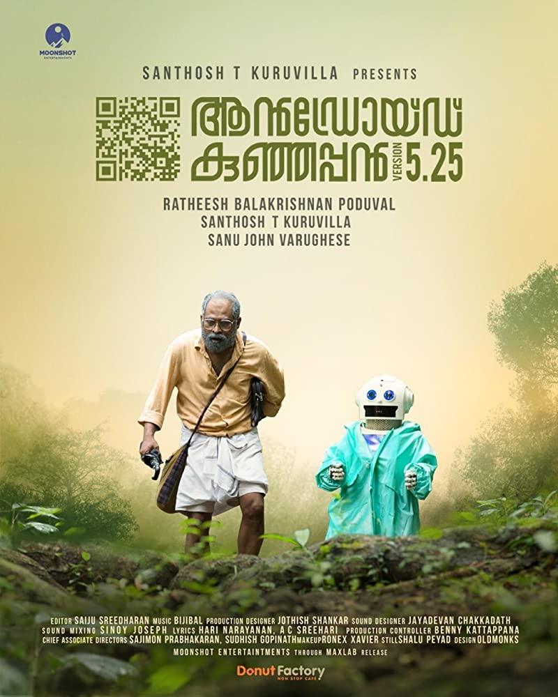 f:id:komeindiafilm:20200928192447j:plain