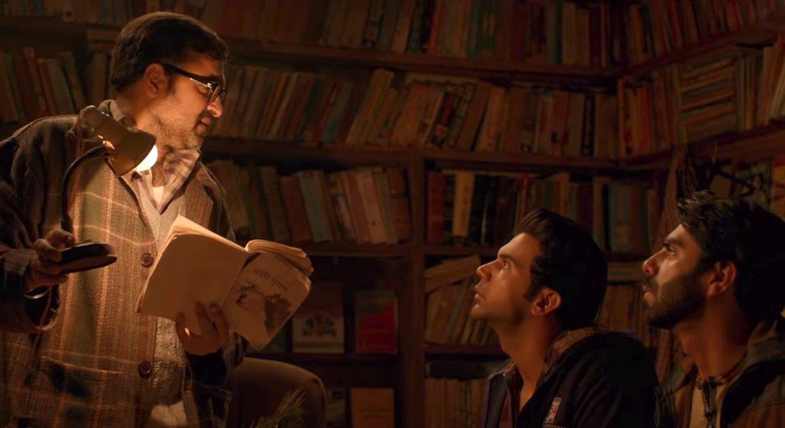 f:id:komeindiafilm:20201002014128j:plain