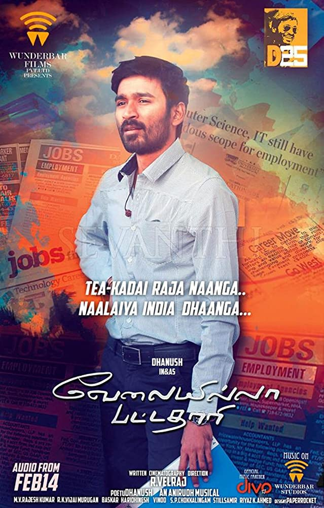 f:id:komeindiafilm:20201004225524j:plain