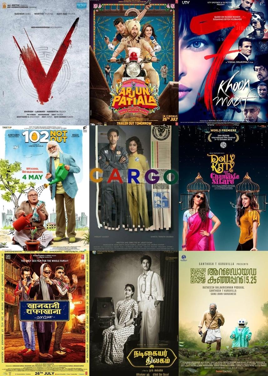 f:id:komeindiafilm:20201007212221j:plain