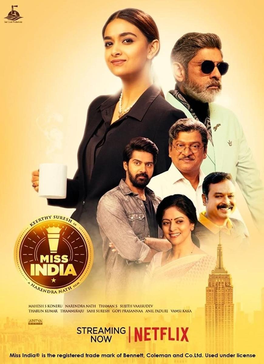 f:id:komeindiafilm:20201108204755j:plain