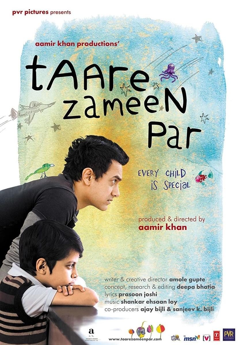 f:id:komeindiafilm:20201208230023j:plain