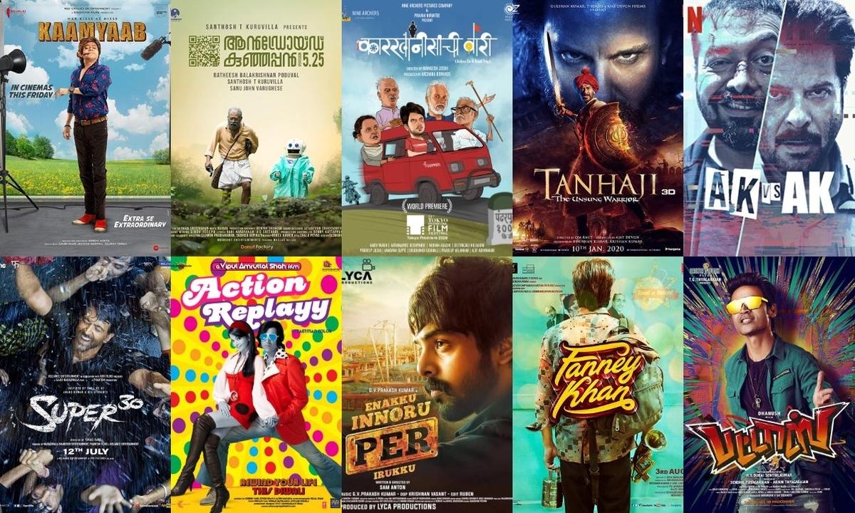 f:id:komeindiafilm:20201230235823j:plain
