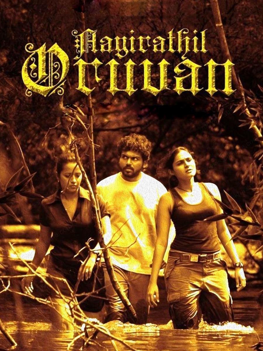 f:id:komeindiafilm:20210109120849j:plain