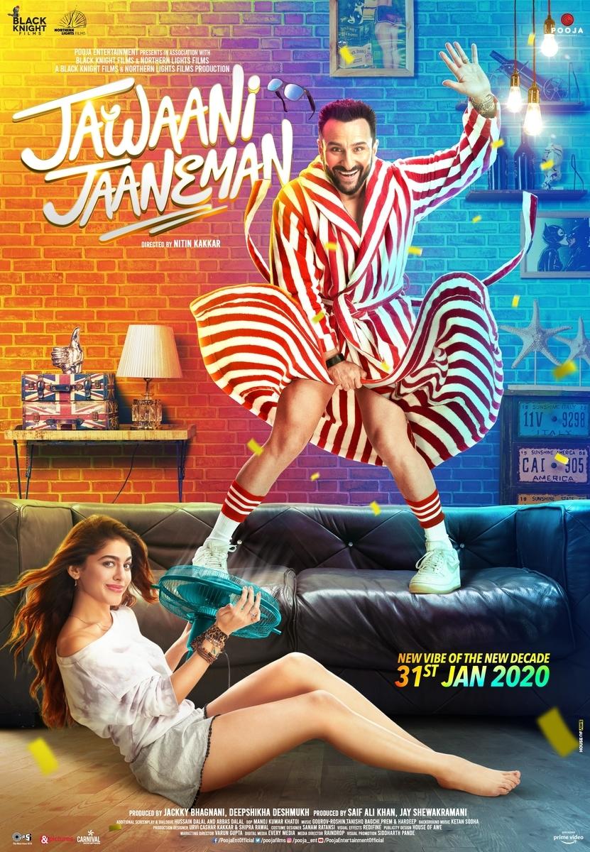 f:id:komeindiafilm:20210110150305j:plain