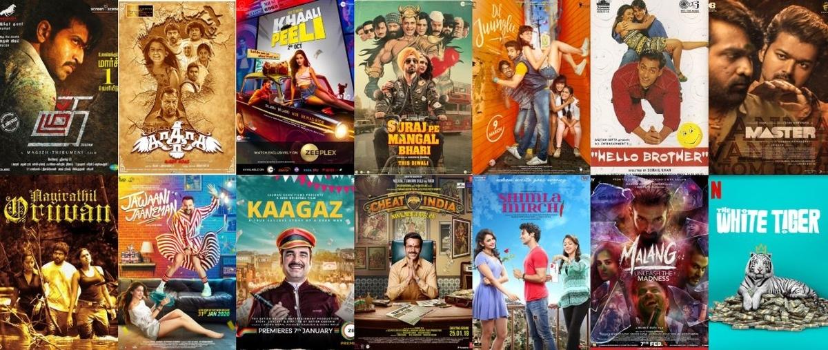 f:id:komeindiafilm:20210131213121j:plain
