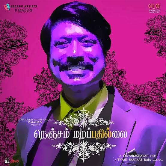 f:id:komeindiafilm:20210328180310j:plain