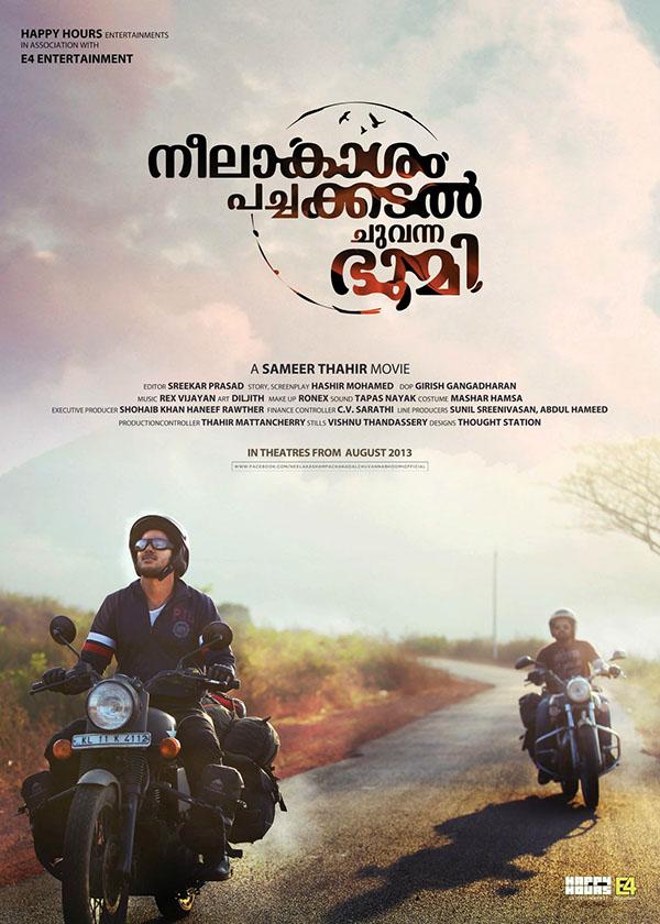 f:id:komeindiafilm:20210328232842j:plain