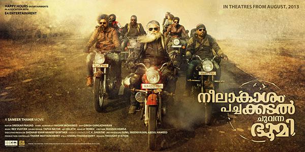 f:id:komeindiafilm:20210328232851j:plain