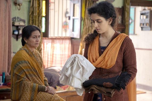 f:id:komeindiafilm:20210626224122j:plain