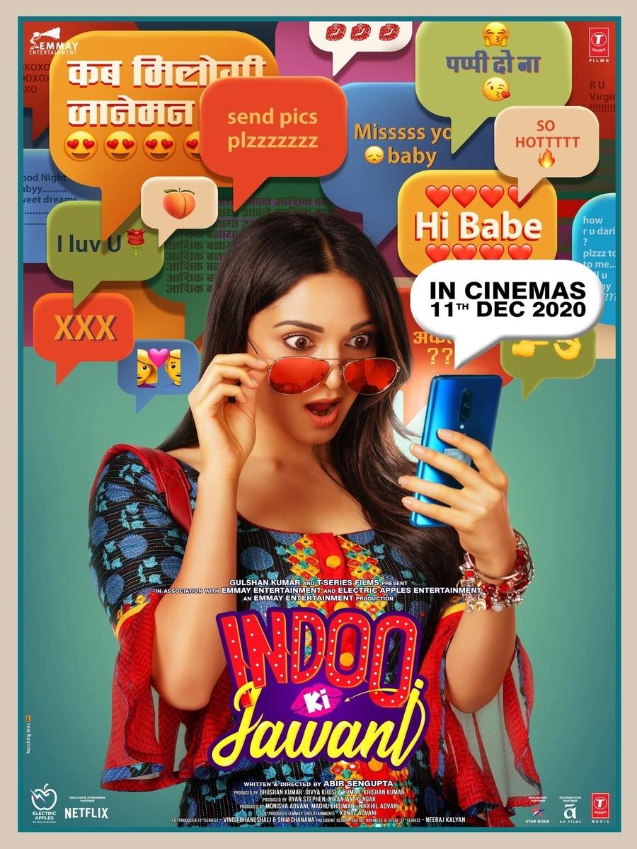 f:id:komeindiafilm:20210717223904j:plain