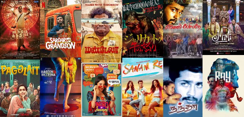 f:id:komeindiafilm:20210731235214j:plain