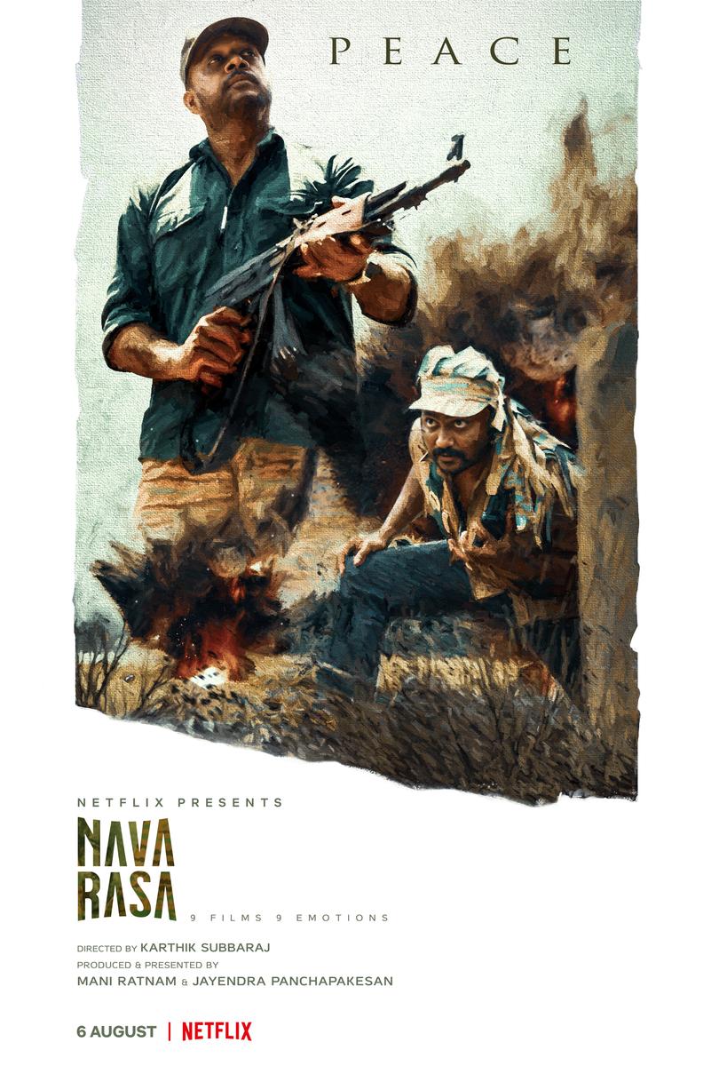 f:id:komeindiafilm:20210808193855j:plain