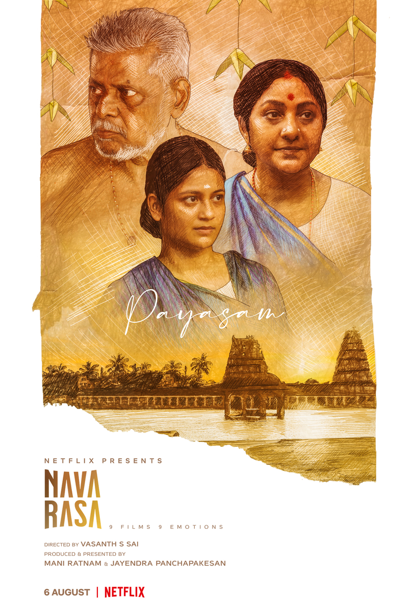 f:id:komeindiafilm:20210808193908j:plain