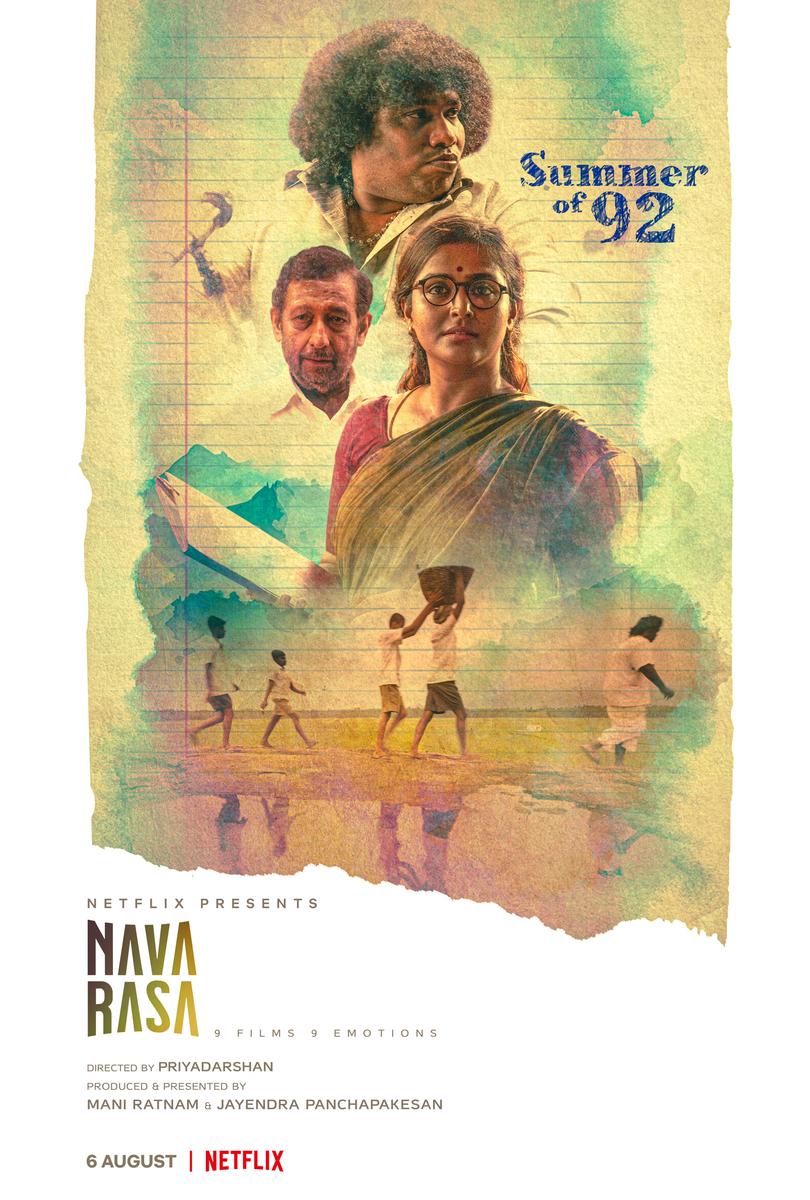 f:id:komeindiafilm:20210808193956j:plain