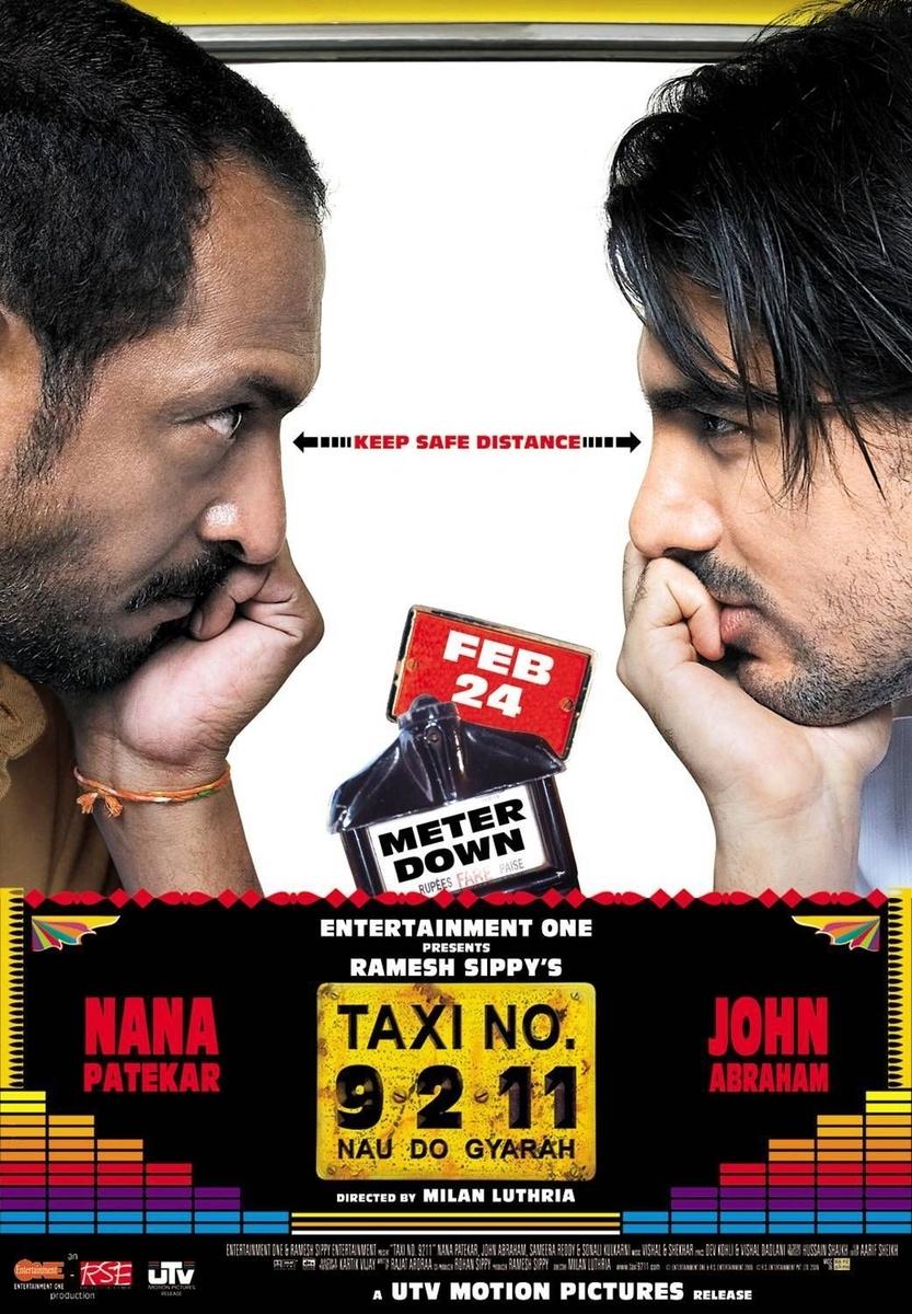 f:id:komeindiafilm:20210902153123j:plain