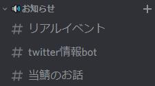 f:id:komejirushi65:20210506002831p:plain