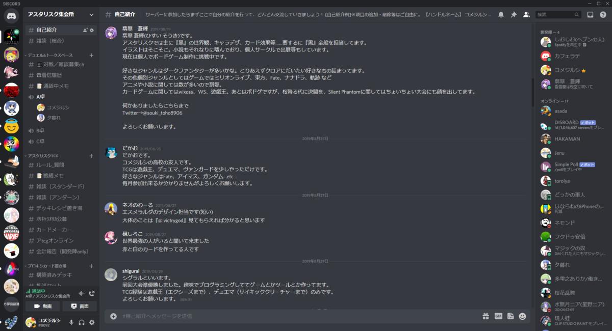f:id:komejirushi65:20210506183536p:plain