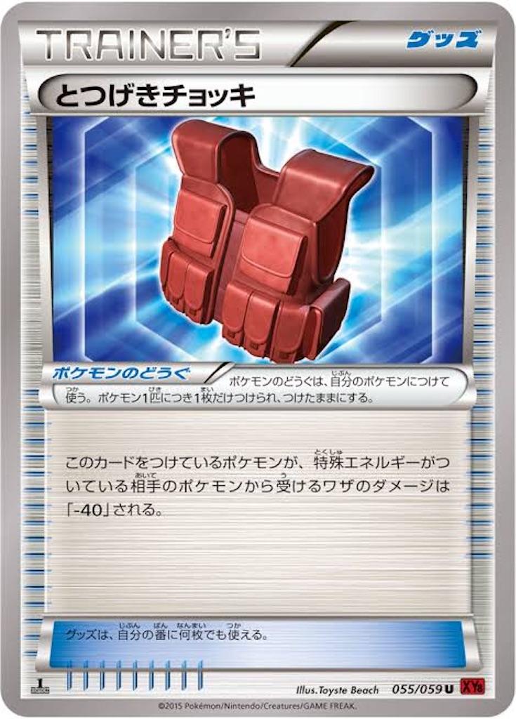 f:id:komekichi619:20200506164713j:image
