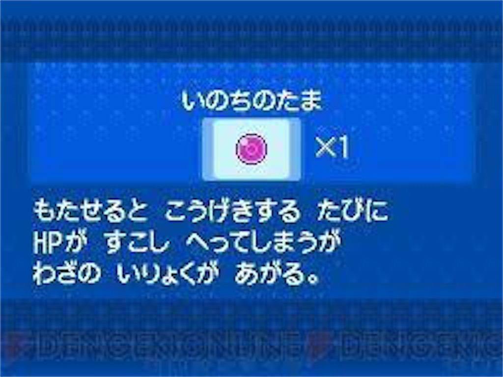 f:id:komekichi619:20200506203112j:image