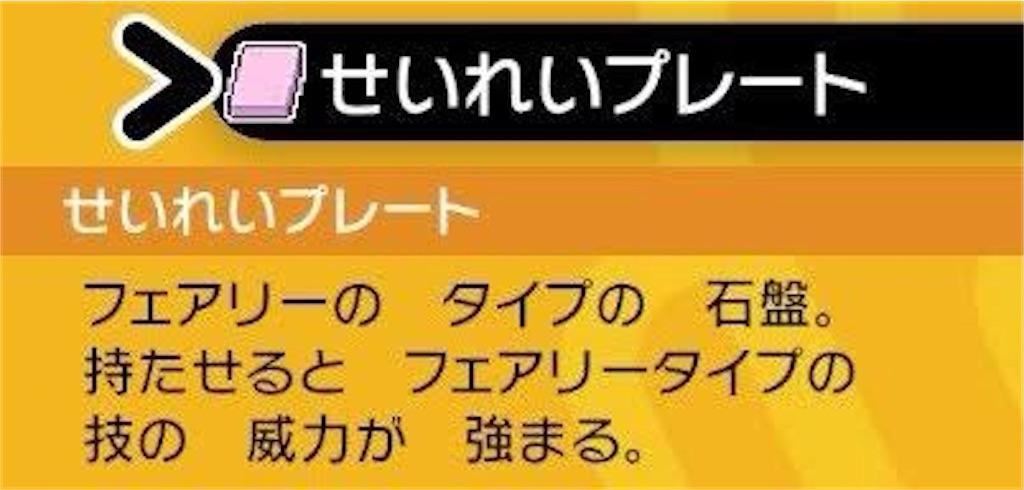 f:id:komekichi619:20200509110726j:image