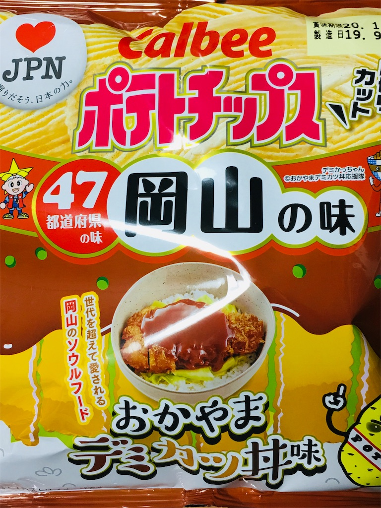 f:id:komekichikun:20190928115051j:image