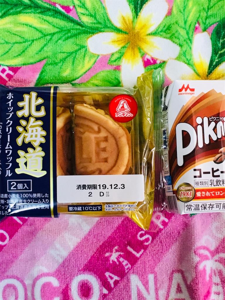 f:id:komekichikun:20191203004257j:image