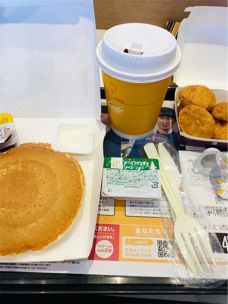 f:id:komekichikun:20191213111008j:image