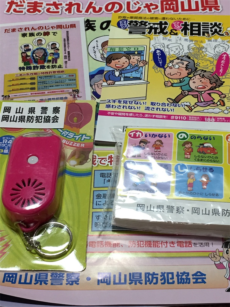 f:id:komekichikun:20191214001219j:image