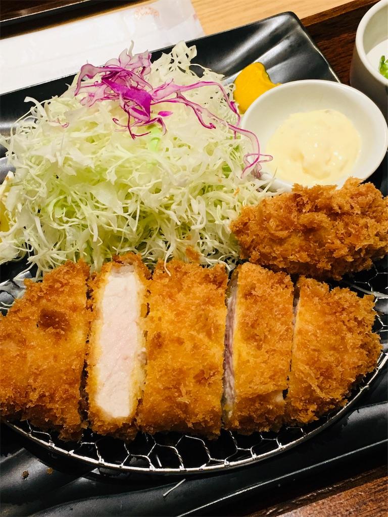 f:id:komekichikun:20191216085356j:image