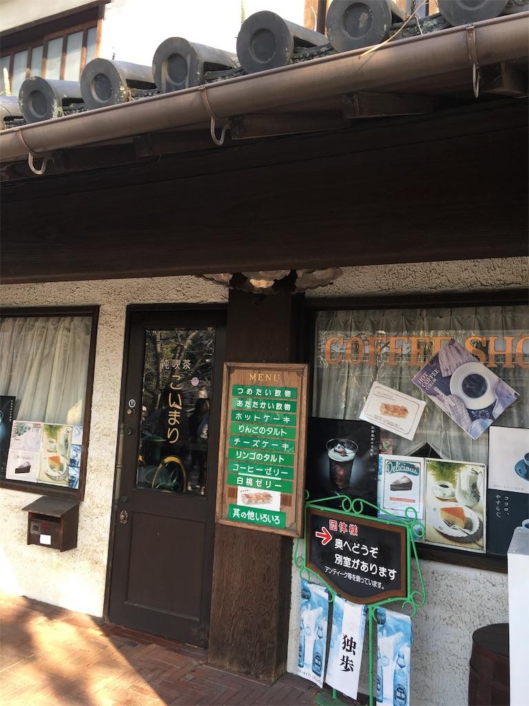 f:id:komekichikun:20200105100051j:image