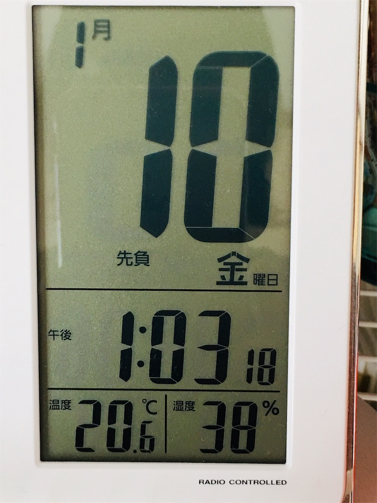 f:id:komekichikun:20200110145318j:image