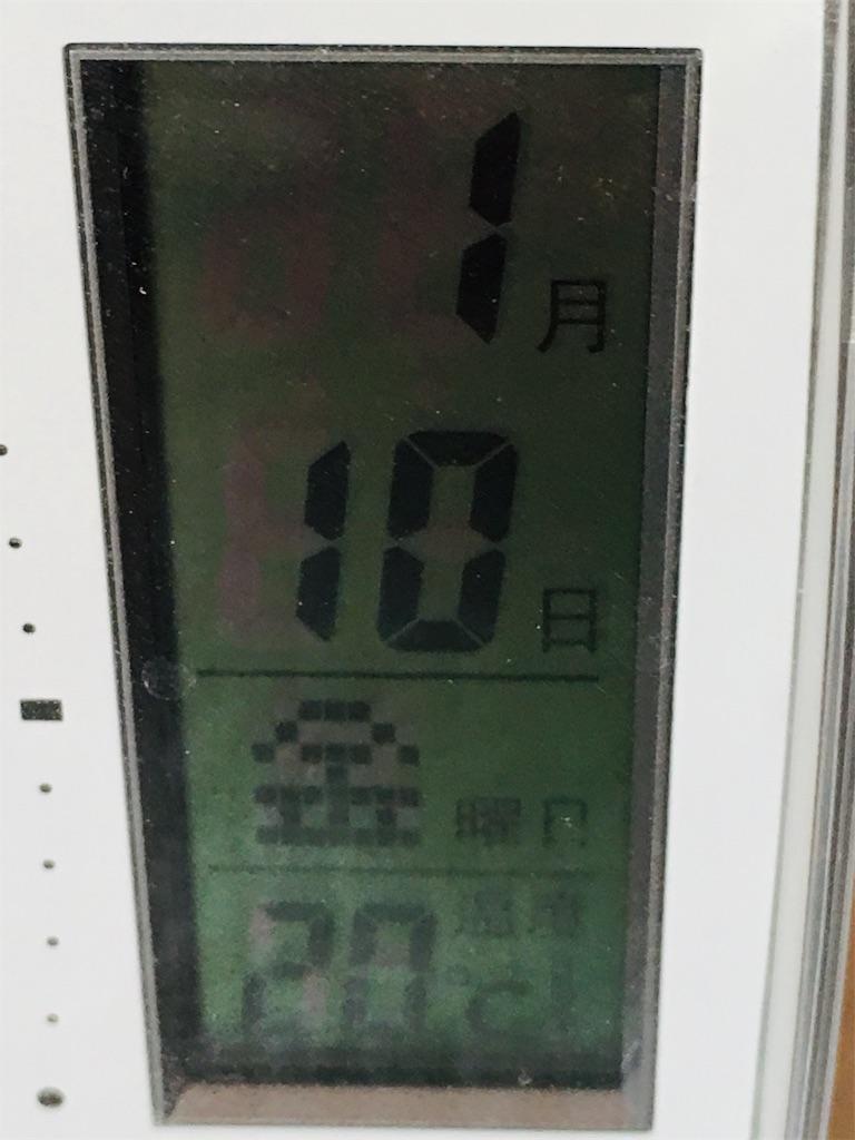 f:id:komekichikun:20200110145347j:image