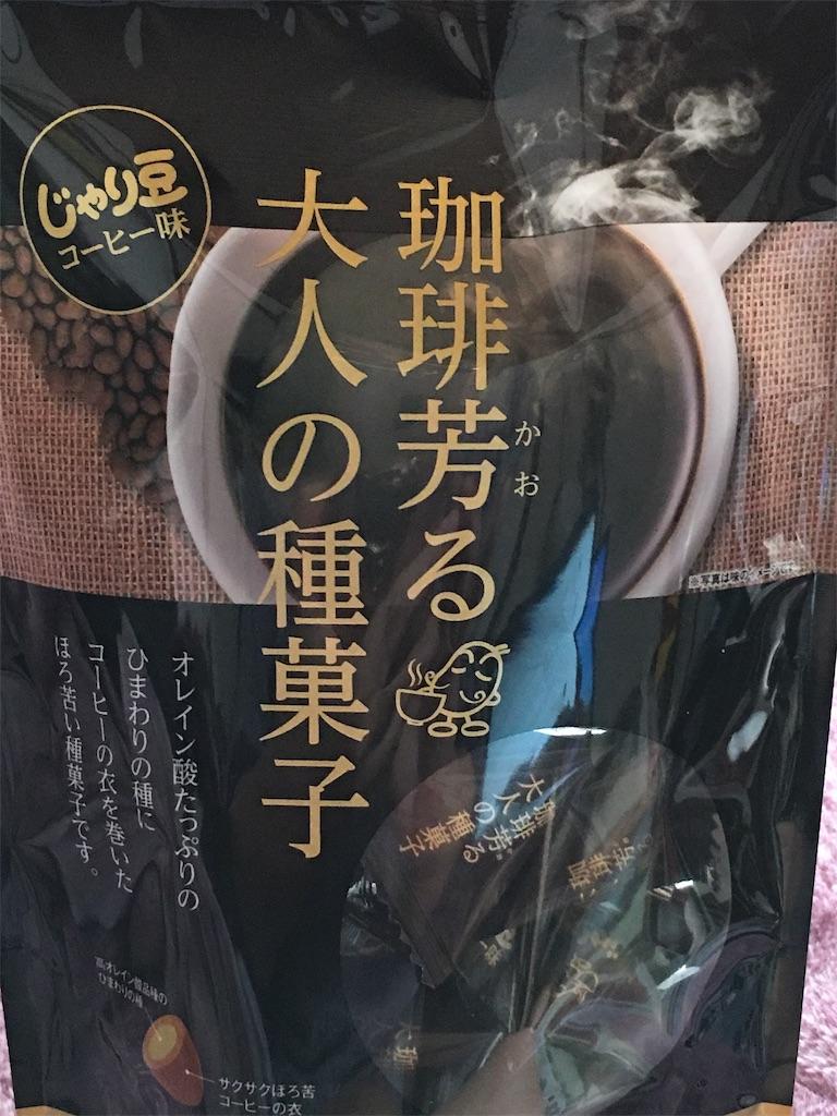 f:id:komekichikun:20200214082830j:plain