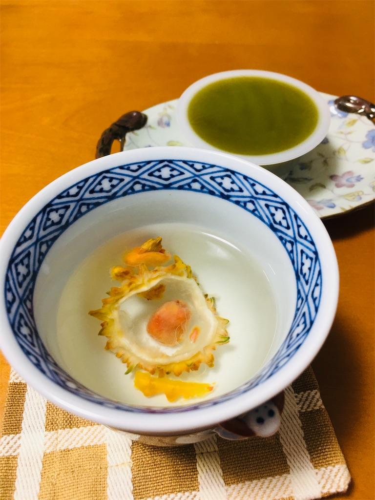 f:id:komekichikun:20200807072530j:image