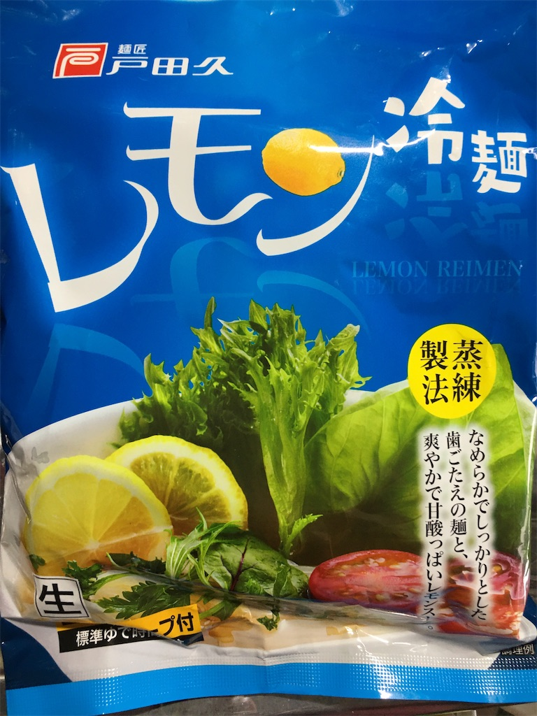 f:id:komekichikun:20200807072540j:image