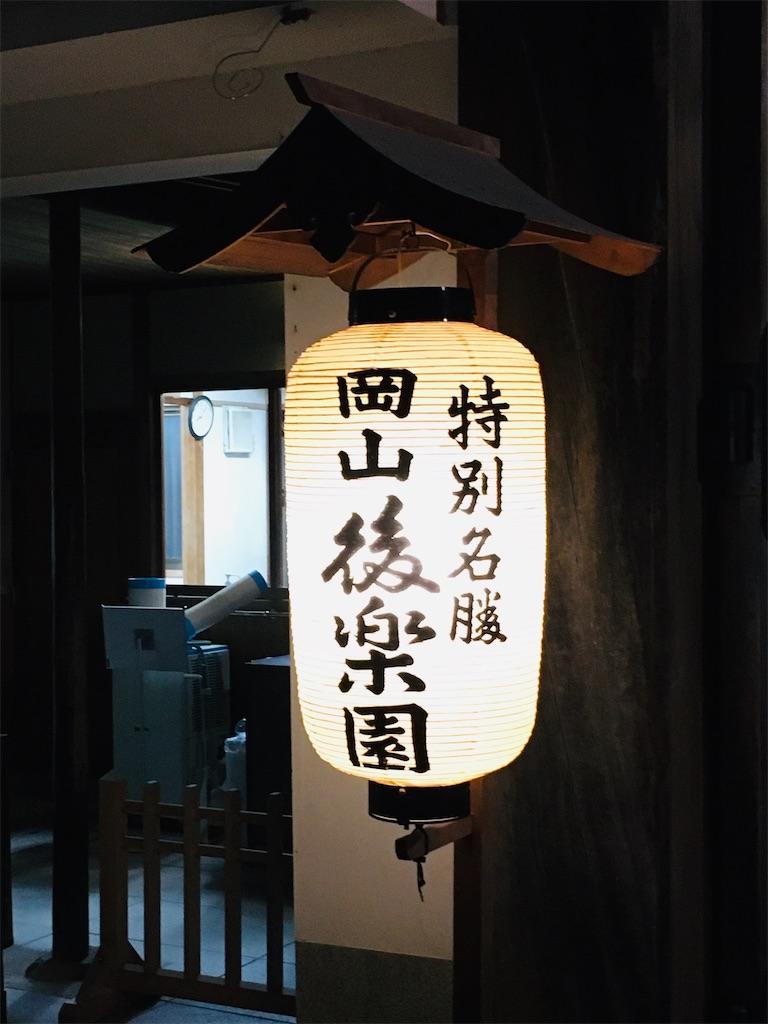 f:id:komekichikun:20200808233541j:image