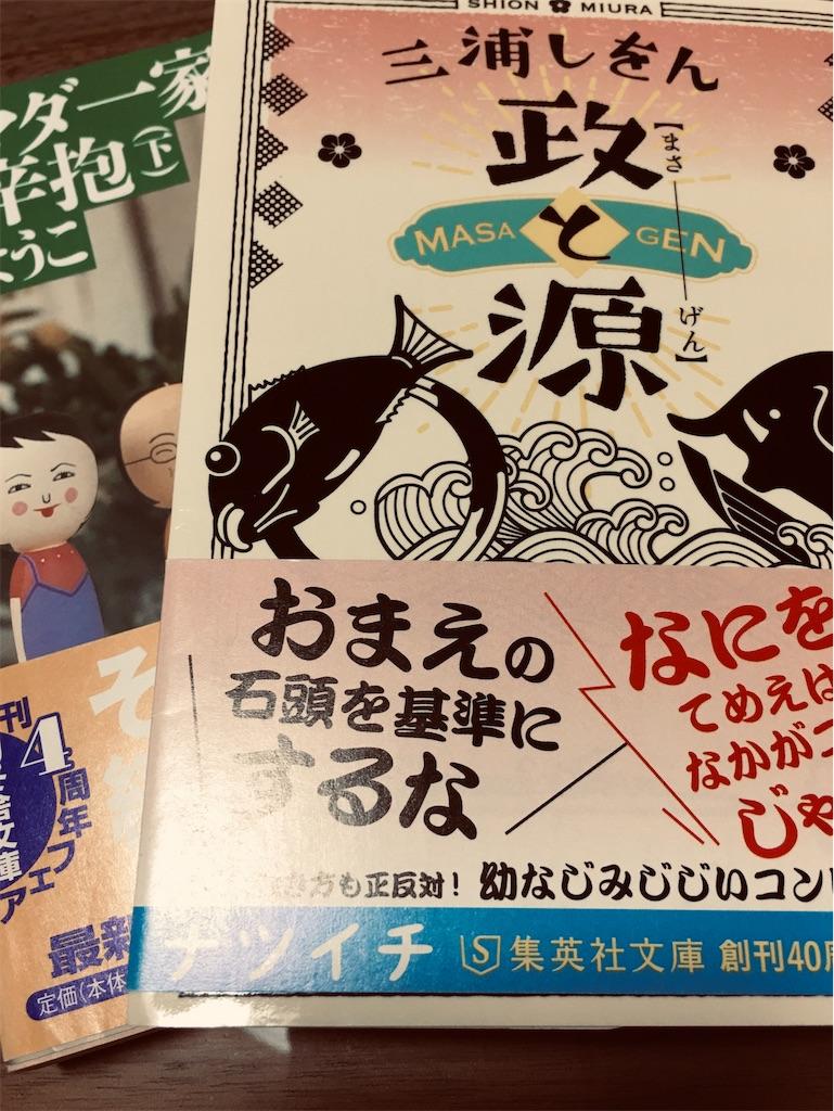 f:id:komekichikun:20201125000245j:plain