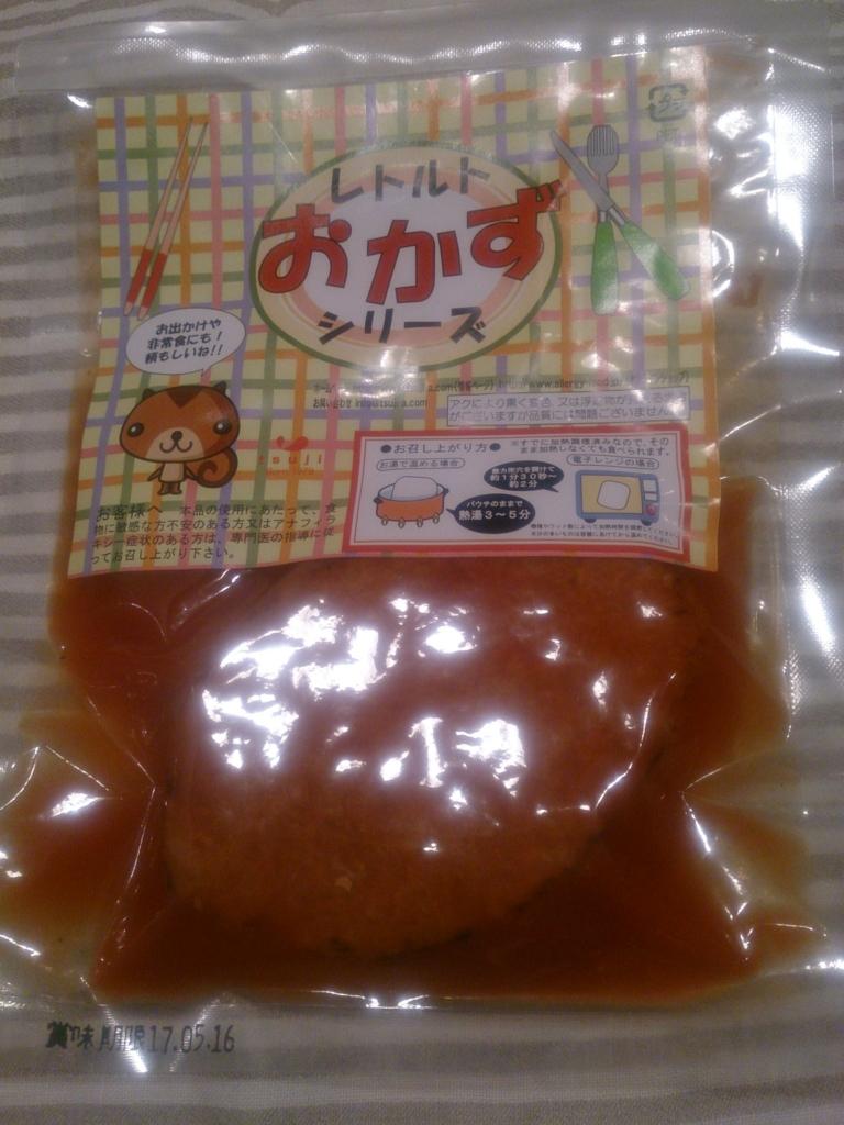 f:id:komeko-aoi:20160827215501j:plain