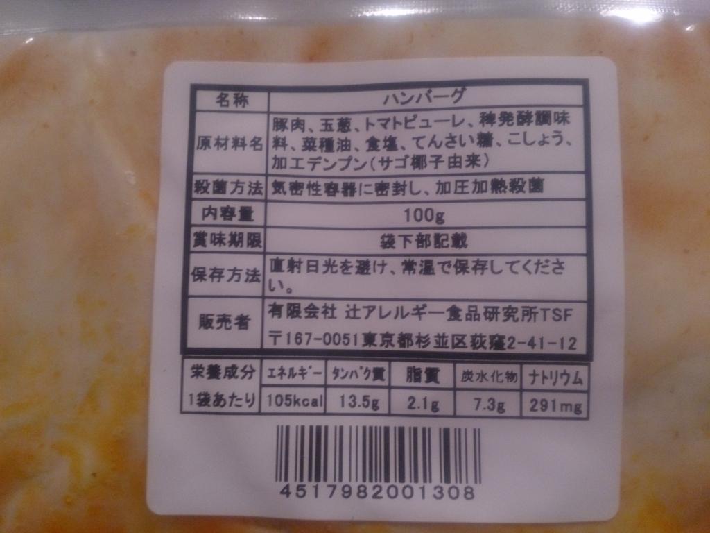 f:id:komeko-aoi:20160827215524j:plain