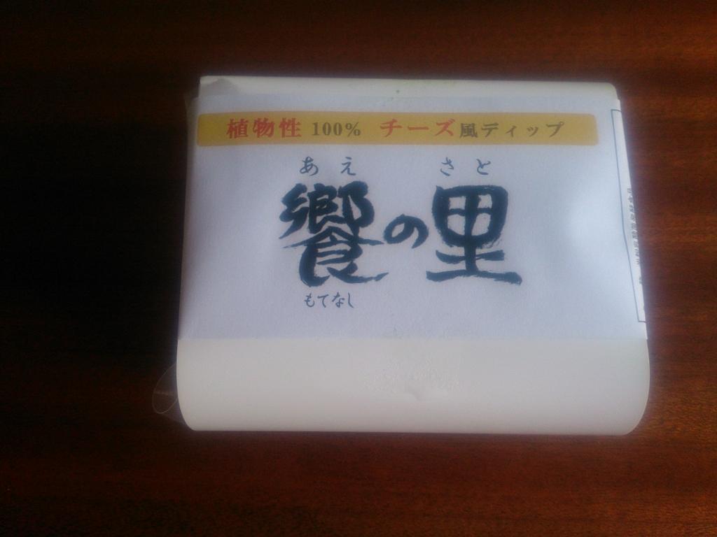 f:id:komeko-aoi:20161011000250j:plain