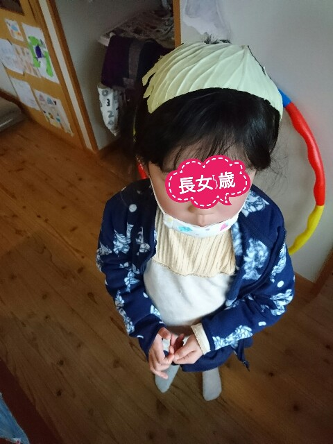 f:id:komeko-aoi:20170308152301j:image