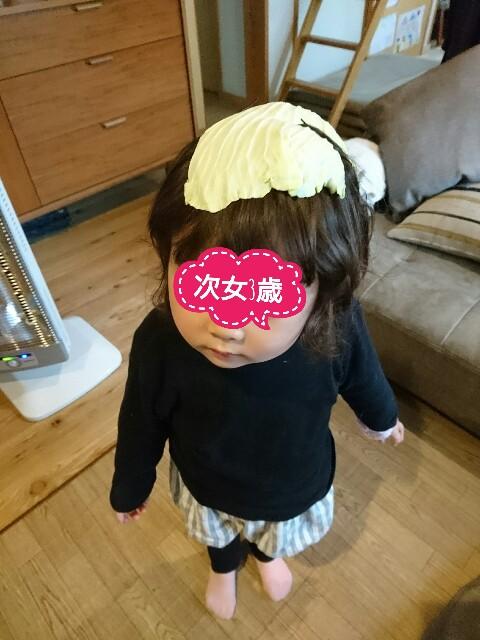 f:id:komeko-aoi:20170308152311j:image