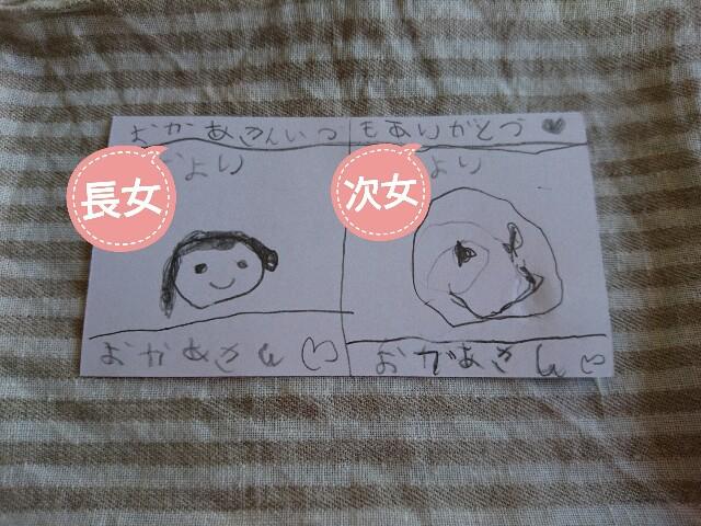 f:id:komeko-aoi:20170514160244j:image