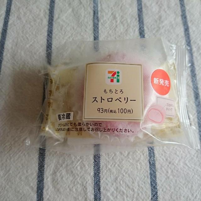 f:id:komeko-aoi:20170725214900j:image