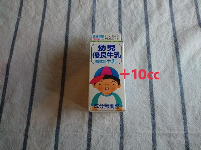 f:id:komeko-aoi:20170808102931j:image