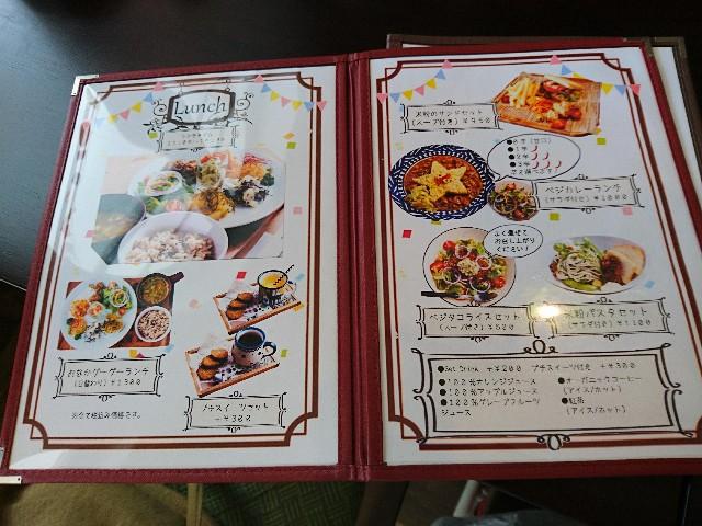 f:id:komeko-aoi:20170818223142j:image