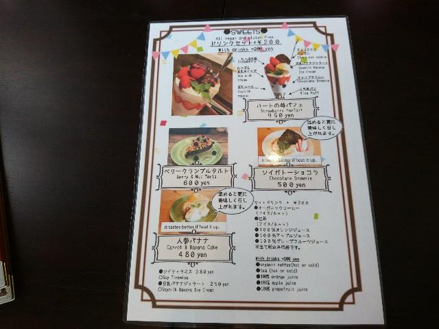 f:id:komeko-aoi:20170818223152j:image
